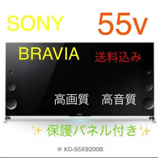 BRAVIA - 【美品】SONY 55インチ 4K液晶テレビ(高音質スピーカ搭載)
