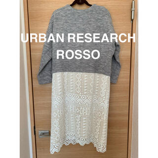 URBAN RESEARCH ROSSO - ワンピース アーバンリサーチ ロッソ