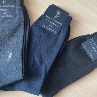 ビジネスソックス 3組 グレー、紺、ブラック