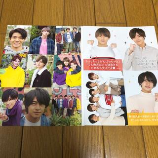 ちっこいMyojo 2019年1月号 厚紙 King&Prince(アート/エンタメ/ホビー)
