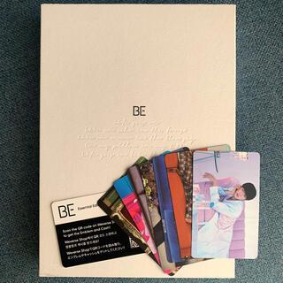 防弾少年団(BTS) - 【3月1日発送出来ます】BTS BE Essential Edition