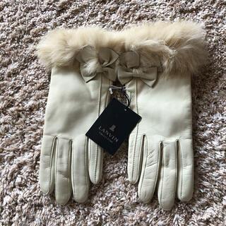 ランバン(LANVIN)の新品 LANVIN 羊革 手袋(手袋)