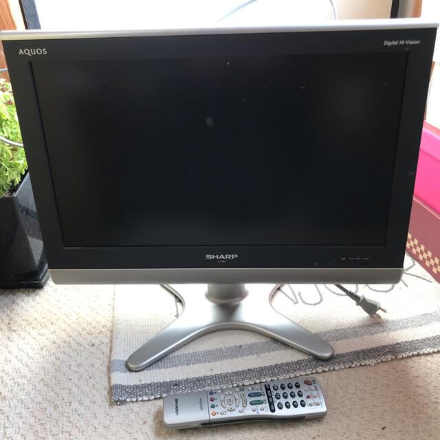 AQUOS(アクオス)のSHARP AQUOS LC-20E5 スマホ/家電/カメラのテレビ/映像機器(テレビ)の商品写真