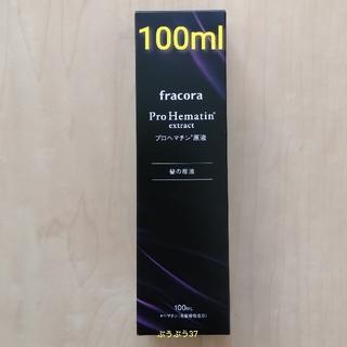 フラコラ(フラコラ)の新品未使用品 フラコラ プロヘマチン原液 100ml(トリートメント)