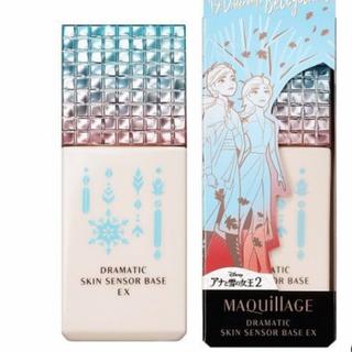 MAQuillAGE - 【限定】マキアージュ ドラマティックスキンセンサーベースEX 25mL