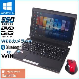東芝 - 数量限定無線マウスセット Windows10搭載 ノートPC 東芝 R73/NB