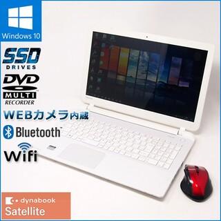 東芝 - 数量限定無線マウスセット Windows10搭載 ノートPC 東芝 T55
