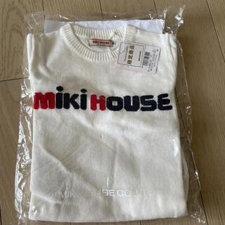 mikihouse - ミキハウス 限定ニット 100 新品未使用