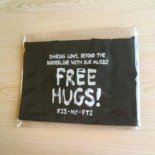 Kis-My-Ft2 - キスマイ 会場特典 ミニトート Free Hugs フリハグ