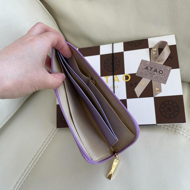 ATAO(アタオ)のちぴ様ご専用【新品】ATAO スリモパイソンリュクス ラベンダー レディースのファッション小物(財布)の商品写真