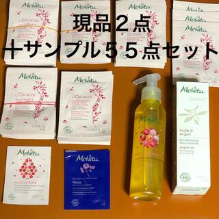 Melvita - 【新品】メルヴィータ ネクターデローズ クレンジングオイル