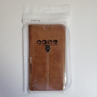エイスース(ASUS)の【新品】zenfone4 ZE554KL スマホケース 手帳型(Androidケース)