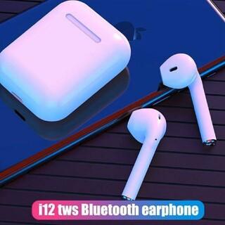 i12 tws bluetooth ワイヤレスイヤホン