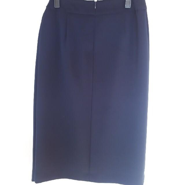 BOSCH(ボッシュ)のBOSCH 《Bability》サテンスカート36(定価24,200円) レディースのスカート(ひざ丈スカート)の商品写真