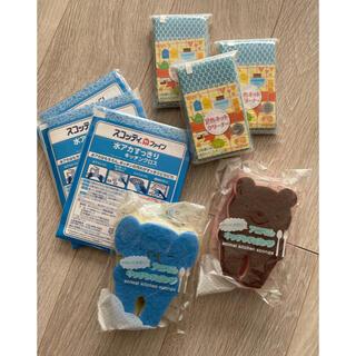 【新品 おまとめ】スポンジ、キッチンクロスセット(収納/キッチン雑貨)