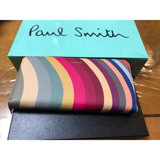 Paul Smith - Paul Smith ラウンドジップ長財布 PWスワール