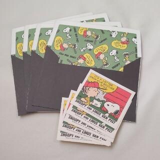 ピーナッツ(PEANUTS)のスヌーピー ライナス 封筒 ステッカー セット(キャラクターグッズ)