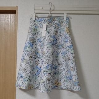 PROPORTION BODY DRESSING - 新品未使用(タグ付き)プロポーションボディドレッシング スカート ミント