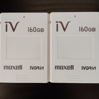 maxell - 【maxell】iVDR-S 160GB(2個セット)※未使用品