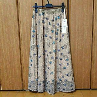 GRACE CONTINENTAL - グレースコンチネンタル コスメ刺繍チュールスカート
