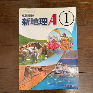 地理、日本史参考書。(語学/参考書)