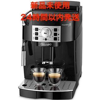 DeLonghi - デロンギ マグニフィカS 全自動コーヒーマシン [ECAM22112B]