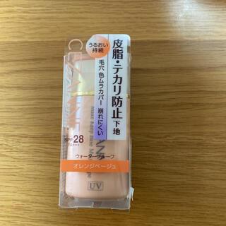 セザンヌケショウヒン(CEZANNE(セザンヌ化粧品))のセザンヌ 皮脂テカリ防止下地 オレンジベージュ 30ml(化粧下地)