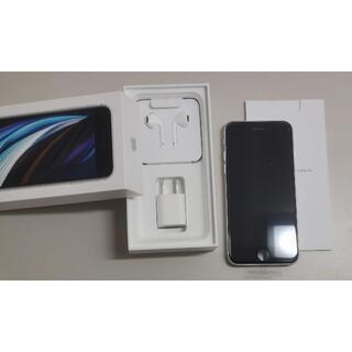 Apple - iPhone SE 2 ホワイト 128GB第2世代 新品 未使用 判定〇