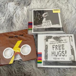 Kis-My-Ft2 - Free hugs!特典付き