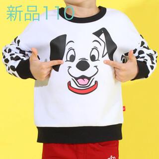 Disney - ディズニー 101匹わんちゃん ベビードール  ビッグフェイストレーナー