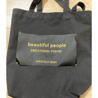 ビューティフルピープル(beautiful people)のbeautiful people トートバッグ 限定モデル ゴールドタグ(トートバッグ)