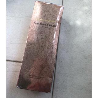 カバーマーク(COVERMARK)のプレシャスブライトローションW 新品ひ(化粧水/ローション)