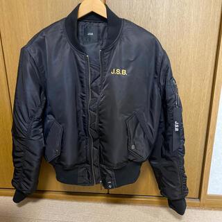 三代目 J Soul Brothers - JSB MA-1 黒