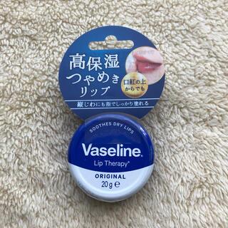 ユニリーバ(Unilever)のヴァセリン リップ モイストシャイン オリジナル 20g(リップケア/リップクリーム)
