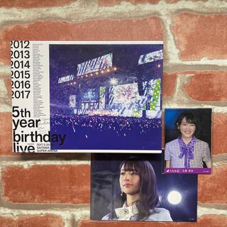 乃木坂46 - 5th YEAR BIRTHDAY LIVE 乃木坂46 ブルーレイ