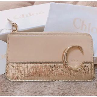 Chloe - 値下げ クロエ Chloe 日本限定 新品 カードケース コインケース 財布