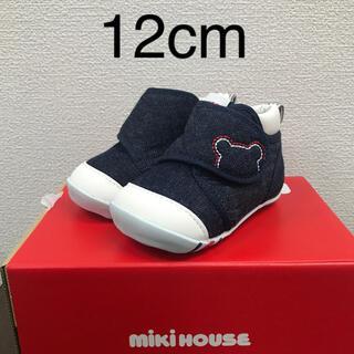 ミキハウス(mikihouse)の『新品』ミキハウスファーストシューズ12cm(スニーカー)