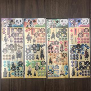 鬼滅の刃 スケジュールシール 4枚セット(キャラクターグッズ)