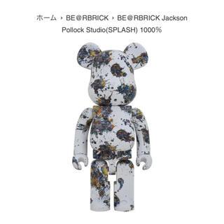 メディコムトイ(MEDICOM TOY)のBE@RBRICK Jackson Pollock SPLASH 1000%(その他)