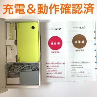 ニンテンドウ(任天堂)のNintendo DS ニンテンドー 任天堂 DSI dsi LIME GR…(携帯用ゲーム機本体)