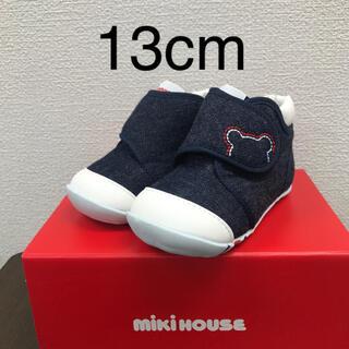 ミキハウス(mikihouse)の『新品』ミキハウスファーストシューズ13cm(スニーカー)