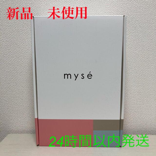 YA-MAN(ヤーマン)の【つぼみ様専用】YA-MAN ヤーマン ミーゼ スカルプリフト MS-80W スマホ/家電/カメラの美容/健康(フェイスケア/美顔器)の商品写真