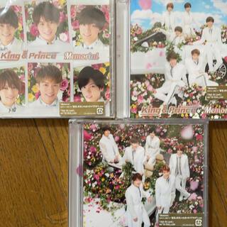ジャニーズ(Johnny's)のKing&Prince  memorial(男性アイドル)