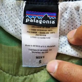 patagonia - 06年製 パタゴニア バギーズショーツ ロング