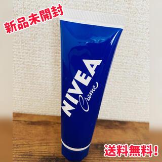 ニベア(ニベア)の【新品】ニベアクリーム チューブ ハンドクリーム 50g(ハンドクリーム)