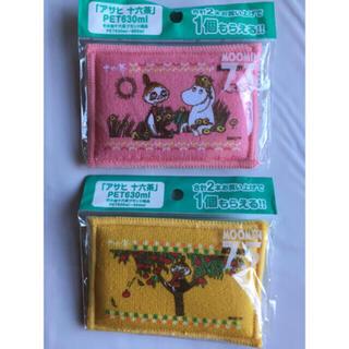 リトルミー(Little Me)の新品 ムーミン  マイクロファイバースポンジ 2個(収納/キッチン雑貨)