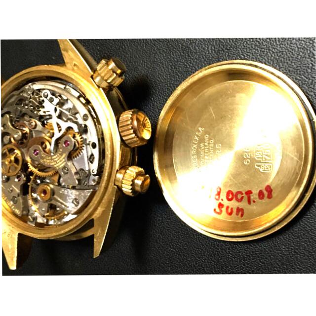 ROLEX(ロレックス)のREF6263 バルジュー72 18K無垢 エキゾチックダイヤル 希少文字盤  メンズの時計(腕時計(アナログ))の商品写真