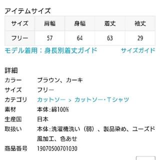 DEUXIEME CLASSE - Deuxieme Classe ☆ ロゴスウェットT