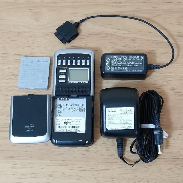 NTTdocomo(エヌティティドコモ)のdocomo 携帯電話 mova ラジデン スマホ/家電/カメラのスマートフォン/携帯電話(携帯電話本体)の商品写真