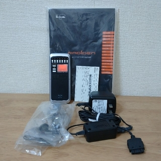 NTTdocomo - docomo 携帯電話 mova ラジデン